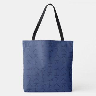 Modern Yoga Symbols - Tote Bag
