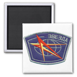 Módulo de Zvesda del ISS Iman De Nevera