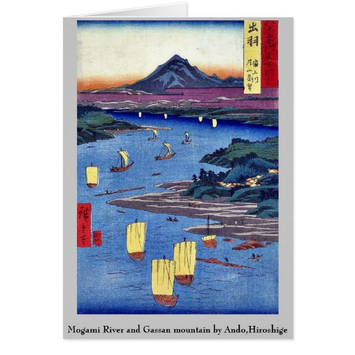 Mogami River and Gassan mountain by Ando,Hiroshige Cards