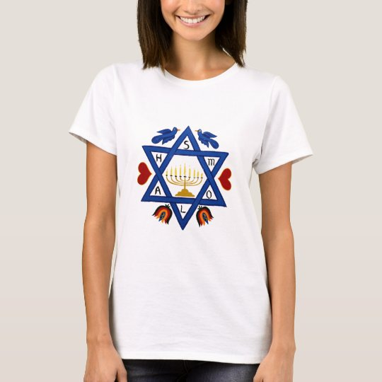 Mogen David - Star of David T-Shirt