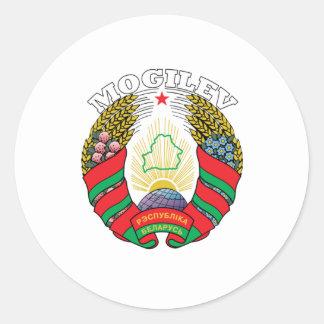 Mogilev, Belarus Classic Round Sticker