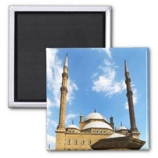 Mohame Ali Mosque Magnet
