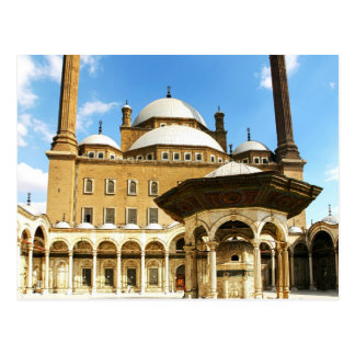 Mohame Ali Mosque Postales