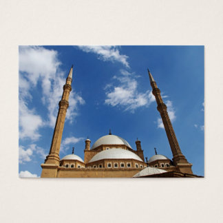 Mohamed Ali Mosque Business Card