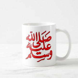 Mohamed Peace Be Upon Him Coffee Mug