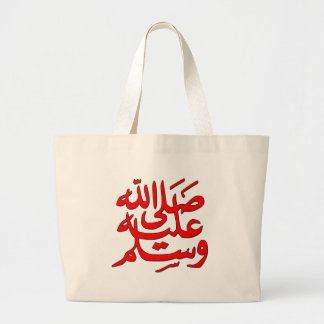 Mohamed Peace Be Upon Him Large Tote Bag