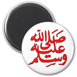 Mohamed Peace Be Upon Him Magnet
