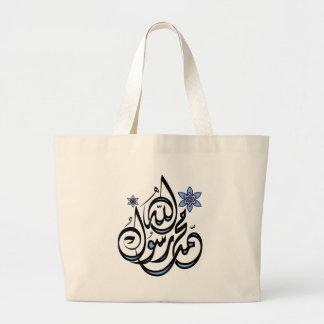 Mohamed Rasul Alá - caligrafía islámica árabe Bolsa Tela Grande