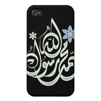 Mohamed Rasul Alá - caligrafía islámica árabe iPhone 4 Fundas