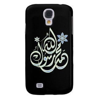 Mohamed Rasul Alá - caligrafía islámica árabe Funda Para Galaxy S4