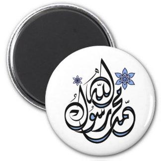 Mohamed Rasul Alá - caligrafía islámica árabe Imán Redondo 5 Cm