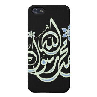 Mohamed Rasul Alá - caligrafía islámica árabe iPhone 5 Funda