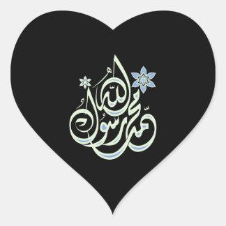 Mohamed Rasul Alá - caligrafía islámica árabe Pegatina En Forma De Corazón