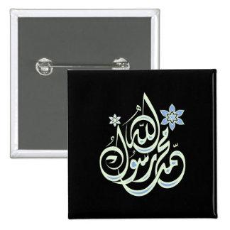 Mohamed Rasul Alá - caligrafía islámica árabe Pin Cuadrado