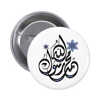 Mohamed Rasul Alá - caligrafía islámica árabe Pin Redondo De 2 Pulgadas