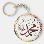 Mohammed (pbuh) Calligraphy... Keychain
