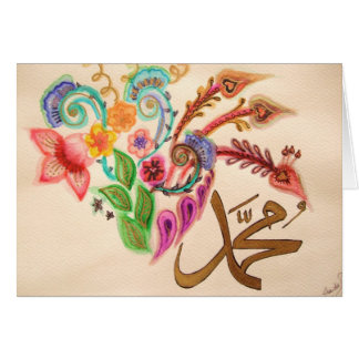 Mohammed (peace be upon him) greeting card
