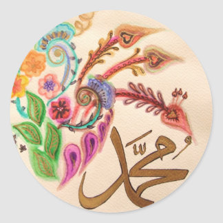 Mohammed (peace be upon him) classic round sticker