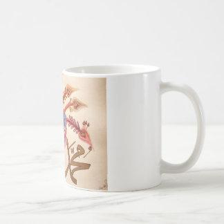 Mohammed (peace be upon him) coffee mug