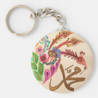 Mohammed (peace be upon him) keychain