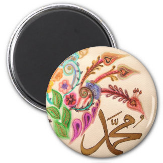 Mohammed (peace be upon him) magnet
