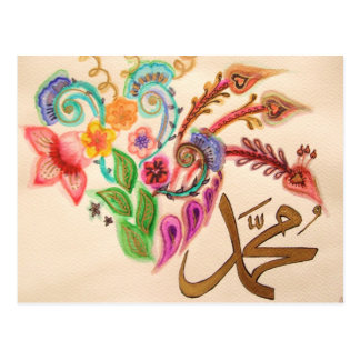 Mohammed (peace be upon him) postcard