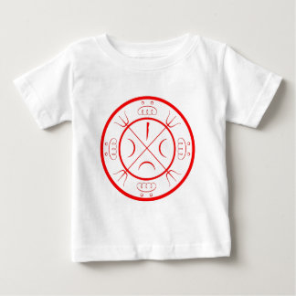 Mohammedian Circle of Protection Baby T-Shirt