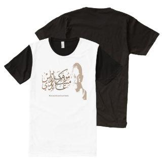 Mohandas Karamchand Gandhi All-Over Print Shirt