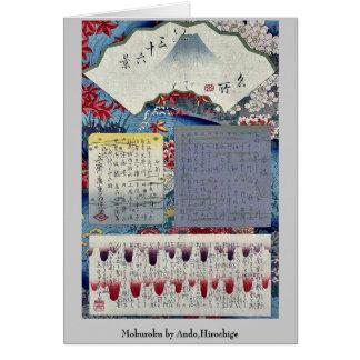 Mokuroku by Ando,Hiroshige Stationery Note Card