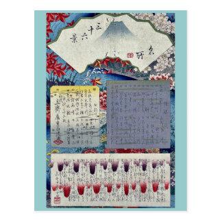 Mokuroku por Ando, Hiroshige Tarjetas Postales