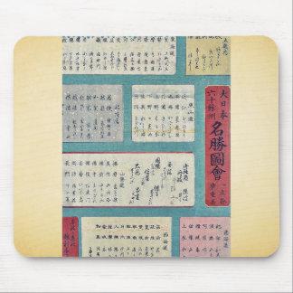 Mokuroku Ukiyoe del zue del meisho del yoshu del r Mousepads