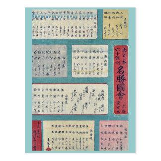 Mokuroku Ukiyoe del zue del meisho del yoshu del r Tarjeta Postal