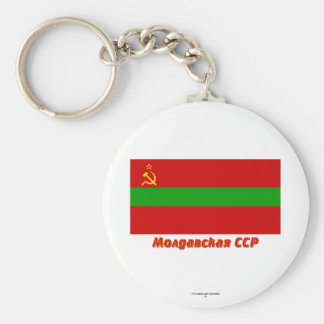 Moldavian SSR Flag with Name Key Chain