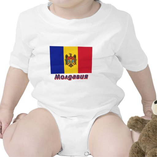 Moldova Flag with name in Russian Tee Shirts
