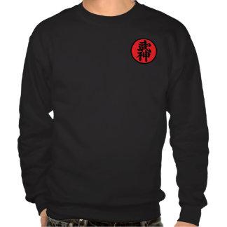 Moletom Bujinkan (Bujin Shidoshi-Ho) Pullover Sweatshirt