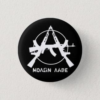 Molon Labe Anarchy Guns Button