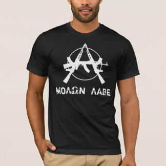Molon Labe Anarchy Guns T-Shirt