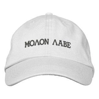 Molon Labe Baseball Cap