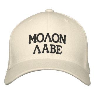 Molon Labe cap Baseball Cap