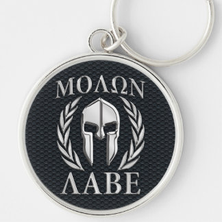 Molon Labe Chrome Like Spartan Helmet on Grille Silver-Colored Round Keychain
