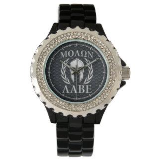 Molon Labe Chrome Like Spartan Helmet on Grille Wristwatches