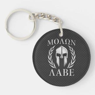 Molon Labe Chrome Spartan Helmet on Carbon Fiber Double-Sided Round Acrylic Keychain