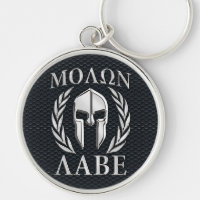 Molon Labe Chrome Spartan Helmet on Grille Silver-Colored Round Keychain