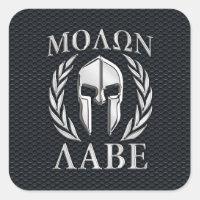 Molon Labe Chrome Spartan Helmet on Grille Square Sticker