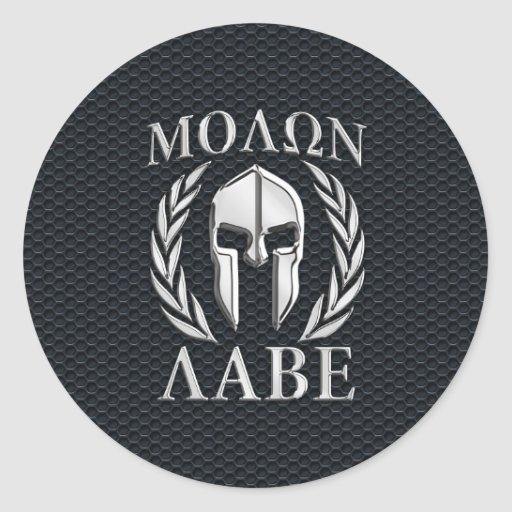 Molon Labe Chrome Spartan Helmet on Grille Stickers