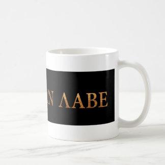 Molon Labe Come and Get It Mug
