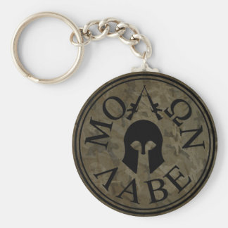 Molon Labe, Come and Take Them Basic Round Button Keychain