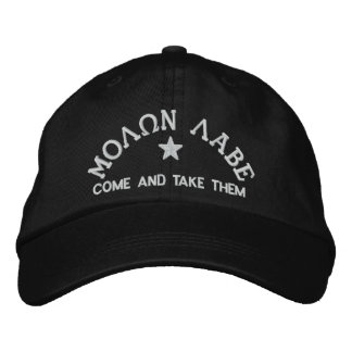 Molon Labe - Come and Take Them Embroidered Baseball Hat