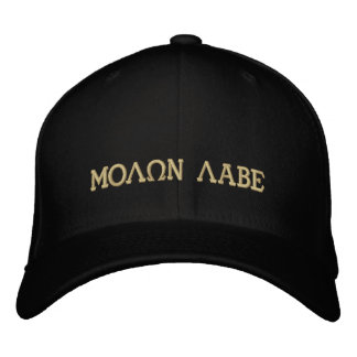 Molon Labe (Come and Take Them) Embroidered Baseball Hat