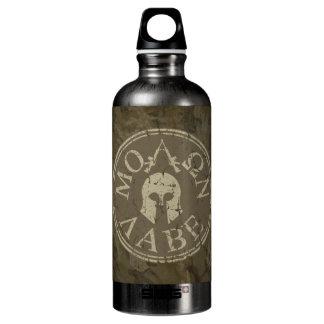 Molon Labe, Come and Take Them SIGG Traveler 0.6L Water Bottle